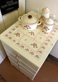 ■マニーローズタイルの家具 4段チェスト(W50xD60cm)★