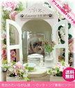 ■教会みたいな ペット用仏壇 カッティング薔薇 ピンク【日本製】【ペット仏壇】メモリアルボックス【アリスの時間】★