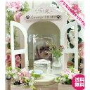 教会みたいなペット仏壇 カッティング薔薇 ピンク 日本製 オーダーペット仏壇 かわいい メモリアルボックス【アリス…