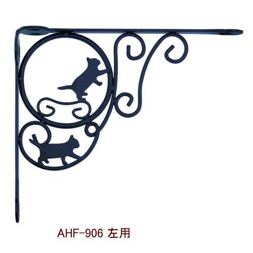 ■ ブラケットネコG(2匹ねこ)【ネコ雑貨】【アリスの時間】★