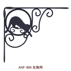 ■ネコ雑貨 ブラケットネコE(いたずら)【ネコ雑貨】【アリスの時間】★