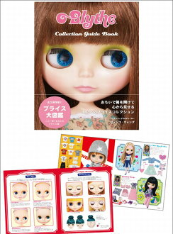 "Blythe Bryce Bryce book ""Blythe Collection Guide Book' (anime Toy gadgets gifts fashion doll doll girl birth Japan Blythe photo book Bryce collection guide book Blythe)"