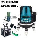 山真 YAMASHIN ヤマシン GDZ-06DOT-J 5ライン ドット グリーン 墨出し器 本体+受光器