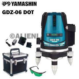山真 YAMASHIN ヤマシン GDZ-06DOT 5ライン ドット グリーン 墨出し器 本体