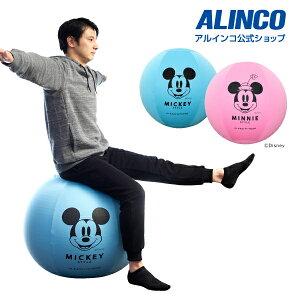 アルインコ直営店 ALINCO合計7,700円(税込)...