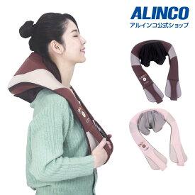 【基本送料無料】アルインコ直営店 ALINCOMCR8818T/P コードレス首マッサージャー8818[ブラウン/ピンク]首 肩 腰 ふともも ふくらはぎ充電式 マッサージ リラックス 癒し首こり ストレス解消