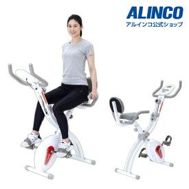 【基本送料無料】フィットネスバイク アルインコ直営店 ALINCONZ303 背もたれ付クロスバイクバイク フィットネスバイク エクササイズバイク健康器具 ダイエット トレーニング マグネットバイク