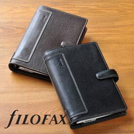 ファイロファックス システム手帳 ホルボーン Holborn バイブルサイズ 聖書サイズ