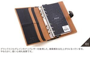 ファイロファックスfilofaxナッパNappaバイブルサイズシステム手帳【楽ギフ_包装】