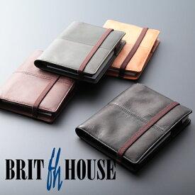 ブリットハウス brit house THEME トスタテーマ A6 手帳カバー ノートカバー [高級本革][日本製] TTH-1110 【楽ギフ_包装】
