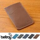 ベルロイ カードケース Card Sleeve bellroy カードスリーブ コンパクト スリム お財布 収納 レザー