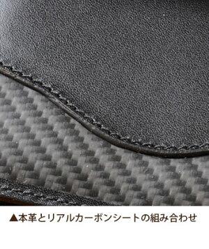 カーボンイズムArchCBSカードケース40枚本革リアルカーボンマチ付名刺入れCARBON-izmArchシリーズカーボンカードケースレッドステッチカーボンイズムcarbonカーボンビジネス名刺