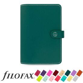 ファイロファックス システム手帳 オリジナル original バイブルサイズ filofax 【楽ギフ_包装】