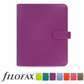 ファイロファックス システム手帳 FILOFAX  サフィアーノ Saffiano A5 【楽ギフ_包装】