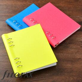 ファイロファックス filofax クリップブック Clipbook サフィアーノ Saffiano フルオロ Fluoro A5サイズ システム手帳 ノートブック アレンジ ギフト プレゼント 贈り物 メンズ レディース
