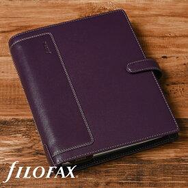 ファイロファックス filofax ホルボーン Holborn A5サイズ システム手帳 パープル Purple ソフトグレインレザー バッファローレザー ギフト プレゼント 贈り物 メンズ レディース