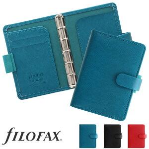 ファイロファックス filofax サフィアーノ Saffiano ミニ5穴サイズ システム手帳 mini ミニ ビジネス ギフト プレゼント 贈り物 メンズ レディース