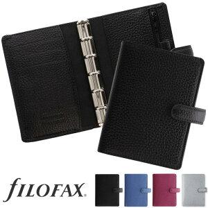 ファイロファックス filofax フィンスバリー Finsbury ミニ5穴 サイズ システム手帳 mini ミニサイズ ギフト プレゼント 贈り物 メンズ レディース