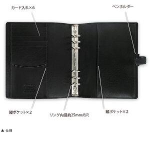 ファイロファックスシステム手帳ホルボーンHolbornA5filofax【楽ギフ_包装】