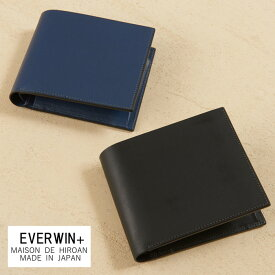 e3a03668d495 EVERWIN MAISON de HIROAN メゾンドヒロアン 財布 二つ折り ウォレット 牛革 ボーテッド 革小物工房 博