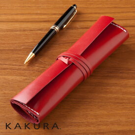 KAKURA カクラ ペンケース futae レッド 【楽ギフ_包装】