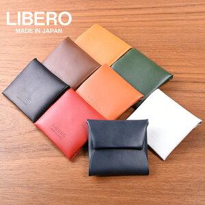 LIBERO 栃木レザー 小銭入れ LJ-700【日本製】 リベロ 財布 コインケース メンズ レディース ギフト