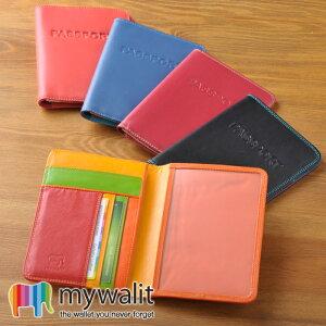 mywalit マイウォリット パスポートカバー パスポートケース パスポートホルダー カードケース メンズ レディース MY283 【RCP】
