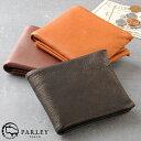 Parley 二つ折り財布B パーリィー (ギフトBOX付) ディアスキン レザー 本革 革財布 メンズ レディース 小銭入れ…