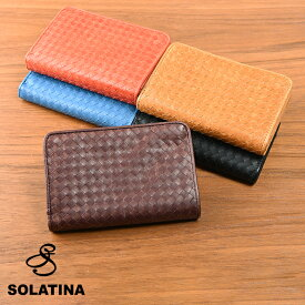 【SOLATINA】 馬革メッシュ ririファスナーミドルサイズ 二つ折り財布 ソラチナ イントレチャート 折り畳み財布 コイン カード メンズ ギフト