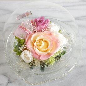 【プリザーブドフラワー】はんなり美人・ガラスドーム 京都の和菓子を思い出す はんなりとした色合い薔薇 ほこりが付かない ギフト 誕生日 記念日 サプライズ 送料無料