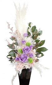 【プリザーブドフラワー 紫苑トール 仏花】特大 仏花[法事]63cm 格調高いお供え花 高さのある紫苑の豪華アレンジメント【トールサイズ】プリザ大輪『紫の薔薇』と希少なプリザーブドフラワーのお供え花■(特Lサイズ) 白いワイルドパンパスを伸びやかにあしらって、送料無料