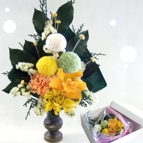 【ブリザ−ブドフラワー】 仏花 送料無料【仏花お箱入り】プリザーブドの大輪!大菊と蘭の仏花『明水』大型花束■格調高い花をご自宅の花立に。