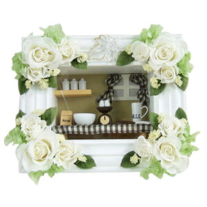【カフェ ドールハウス】 限定品『ウォールデコ』 お洒落で繊細なカフェ・フレーム 白バラが咲くドールハウスな癒しアレンジメント