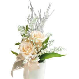 幸せのすずらん★お誕生日に揺れるスズラン『ミユゲ』(人工植物)の贈り物 プリザの薔薇 あす楽対応[送料無料]淡いピーチ色プリザーブドローズを飾って。日頃の感謝を込めてピュアで優しい花ギフト 鈴蘭ブーケとバラ 5月の誕生花
