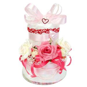 おむつーケーキ【只今お名前のイニシャルチャーム無料】NYスタイルの『プリンセス★トリア』パールがエレガント!赤ちゃん誕生日お祝い レビューで、次回使える10%引クーポン! 名入