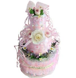 オムツケーキ【送料無料】海外から届いた王女様のお庭ケーキ『マデレーン』 夢のようなダイパーケーキ(3段型)【おむつケーキ オムツケーキ 出産祝い ギフト SASSYサッシー SMTB】