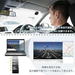 YAZACOドライブレコーダー専用GPSアンテナ高感度高性能GPSアンテナ