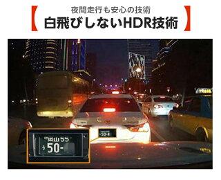 ドライブレコーダー前後2カメラYAZACOYA-660前後フルHD高画質32GSDカード付き常時録画衝撃録画GPS機能搭載駐車監視対応2.4インチ液晶