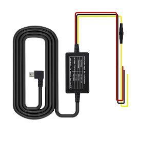 ドライブレコーダー用 miniUSB電源直結コード 降圧ライン 4.5m 電源ケーブル 24時間駐車監視用 12V/24V対応 5V出力 YAZACO