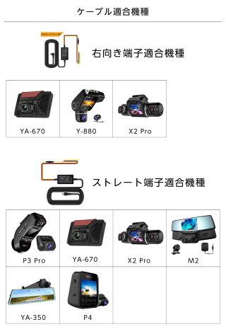 ドライブレコーダー用miniUSB電源直結コード降圧ライン4.5m電源ケーブル24時間駐車監視用12V/24V対応5V出力YAZACO