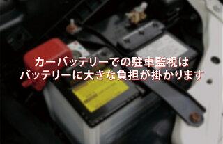 ドライブレコーダー駐車監視補助バッテリーMIGHTYCELLEN6000iKeep