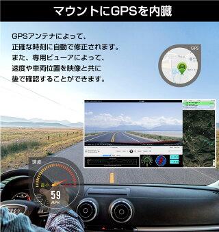 ドライブレコーダー高画質2560x1600PクワッドHD+IMX3555MPSONYセンサーGPS駐車監視ノイズ対策済信号灯対策済WDR+暗視機能カーカメラ140度広角VIOFOA119V3