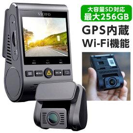 【楽天リアルタイムランキング1位獲得商品】ドライブレコーダー ドラレコ 前後 2カメラ Wi-Fi搭載 GPS WDR SONY製センサー 前後STARVIS 夜間撮影に強い 駐車監視 地デジノイズ対策済み VIOFO A129 Duo