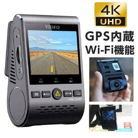 ドライブレコーダー 4K SONYセンサー 夜間撮影に強い Wi-Fi搭載 GPS WDR Gセンサー 駐車監視 地デジノイズ対策済み VIOFO A129 PRO