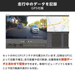 ドライブレコーダーミラー型右レンズ12インチ大画面ドラレコ後方STARVIS暗視機能HDRフルHDGセンサー衝撃感知駐車監視エンジン連動ループ録画LED信号機対応32GBMicroSDカード同梱AKEEYOAKY-X3GR