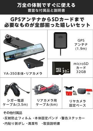 ドライブレコーダーミラー型右レンズ12インチ大画面ドラレコ前後STARVIS暗視機能HDRフルHDGセンサー衝撃感知駐車監視エンジン連動ループ録画LED信号機対応32GBMicroSDカード同梱AKEEYOAKY-X2GR