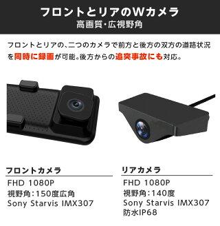 ドライブレコーダーミラー型12インチ大画面ドラレコ前後STARVIS暗視機能HDRフルHDGセンサー衝撃感知駐車監視エンジン連動ループ録画LED信号機対応32GBMicroSDカード同梱AKEEYOAKY-X2