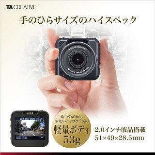 TA-Creativeドライブレコーダー広角150°400万画素1440P超小型西日本LED消失対応WDRHDR常時録画Gセンサー駐車監視TA-011C