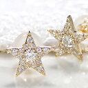 K18YG ダイヤモンド 星 ピアススタッドピアス スター ダイヤモンドピアス 可愛い 人気 ダイヤ 18金 K18 イエローゴールド ダイア 0.20 …