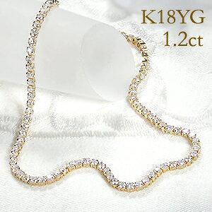 Pt900/K18YG 1.20ct ダイヤモンド テニスブレスレットダイヤブレス ゴールドブレスレット K18ゴールド 18金 レディース プラチナ 豪華 ゴージャス 1カラット 1.0ct 代引手数料無料 送料無料 品質保証